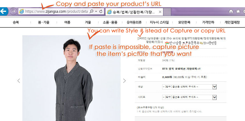 How to buy from online shop from Korea